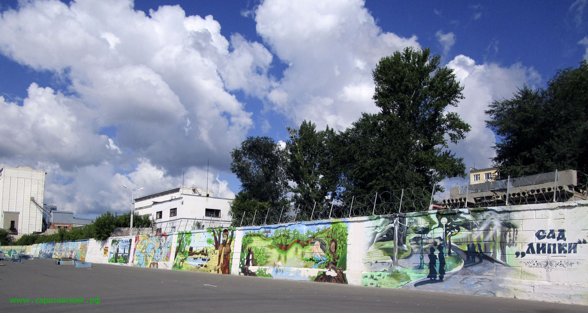 Saratov new embankment graffiti panorama
