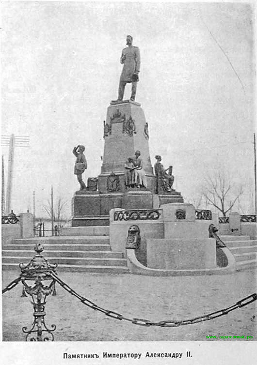 The architectural and sculptural group of the monument to Alexander II