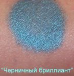 """Blueberry Ice"" Eyeshadow"
